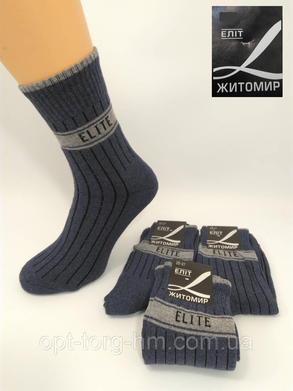 """Махровые мужские носки """"Elite"""" 43-45 обувь"""