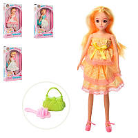 Кукла, сумочка, 4 вида,  L0464