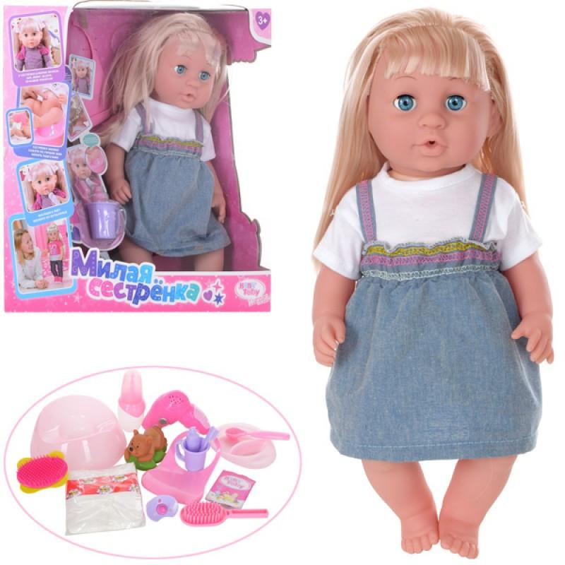 Кукла, пьет, писяет, с аксесуарами, R317003A18
