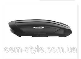 Автобокс BROOMER VENTURE (L) 430Л. АБС/ПММА (ГЛЯНЕЦ) Черный