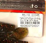 Силиконовая съедобная приманка Shad (Алоза), TBR-007, цвет 001, 6шт., фото 4
