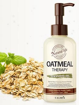 Гидрофильное очищающее масло CalmiaOatmeal Therapy
