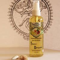 Аюрведическое масло для волос «Чамели (жасмин) и Корень имбиря» для укрепления и востановления волос