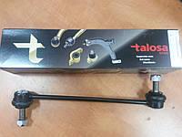 "Тяга (стойка) стабилизатора на VW TRANSPORTER Т5 1.9 -3.2 ""TALOSA"" 50-04632 ― производства Испании"