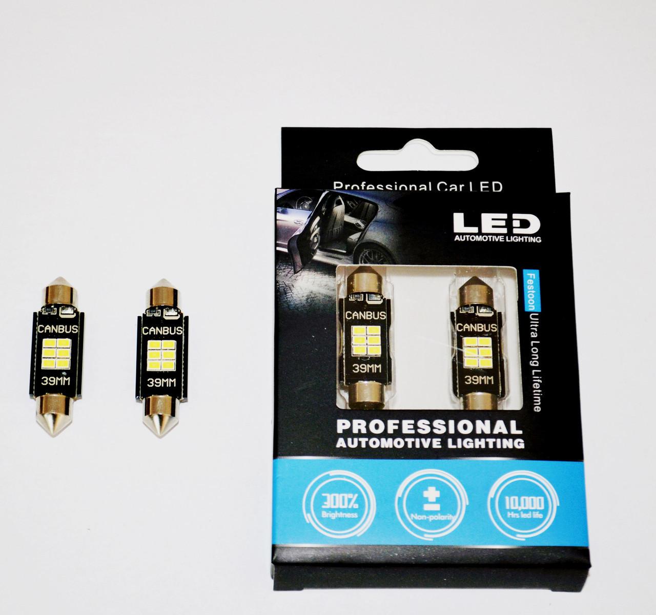 Светодиодные лампы LED лампы STELLAR SV8,5(C10W) 39мм с обманкой в подсветку номера и салона. Белый (1шт)