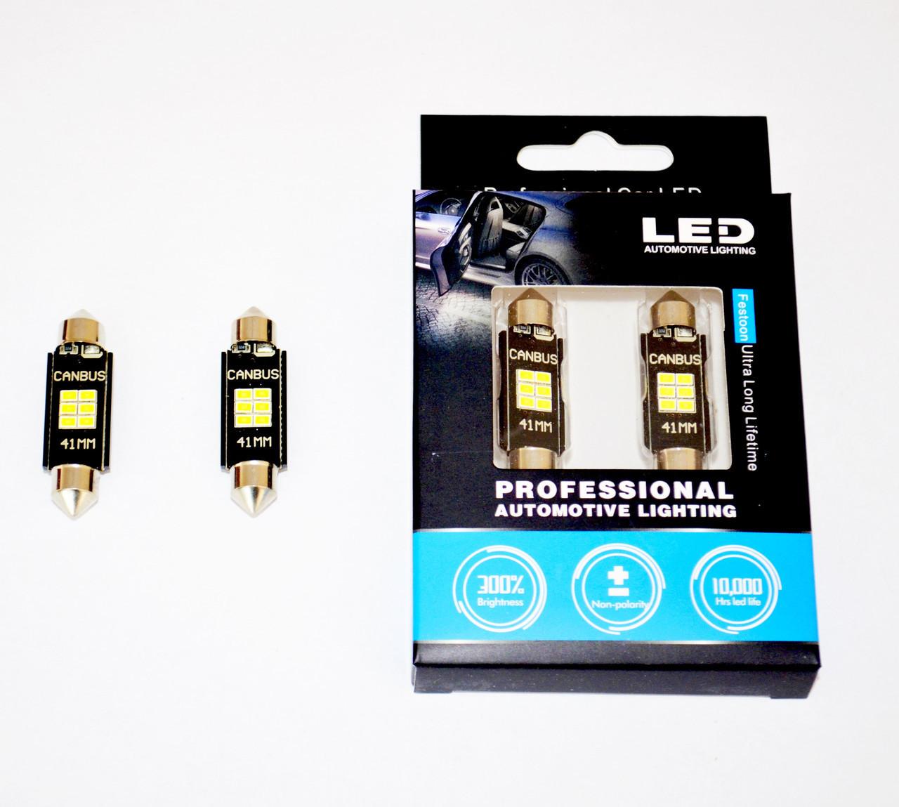 Светодиодные лампы LED лампы STELLAR SV8,5(C10W) 41мм с обманкой в подсветку номера и салона. Белый (1шт)