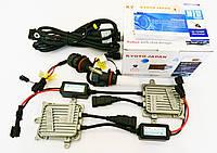 Комплект Би-ксенон KYOTO HB1- 9004/HB5-9006   5000K