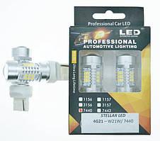 Светодиодные лампы LED лампа в фонарь заднего хода STELLAR T20 4G-21 7440 (1шт)