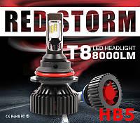 Светодиодные лампы Led T8 STELLAR HB5 9007