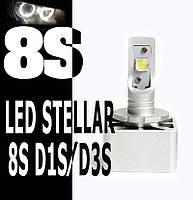 Светодиодные лампы Led 8S STELLAR D1S/D43S