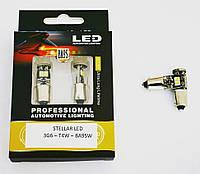 Светодиодные лампы LED лампа STELLAR в габариты стопы повороты 3G6- Т4W-BA9SW CanBus