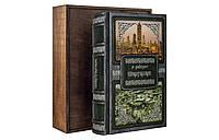 Книга кожаная Робертс Г. Шантарам