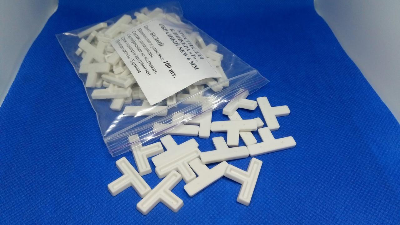 """Крестик для клинкера Т-образный белый """"NEW"""" 6 мм (100 шт/пачк)"""