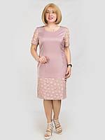 Женское коктейльное платье большого размера. Размерный ряд 50, 52, 54, 56