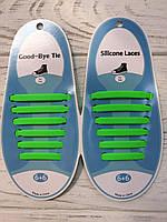 Силиконовые шнурки Зеленые (6+6) 12 шт./комплект, фото 1