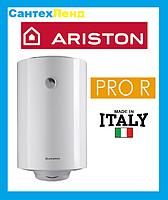 Бойлер Ariston PRO R 100 (100 литров мокрый тэн )