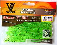 Силиконовая приманка съедобная Червь (Worm Tail), TBR-005, цвет 020