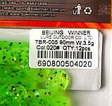 Силиконовая приманка съедобная Червь (Worm Tail), TBR-005, цвет 020, 12шт., фото 4