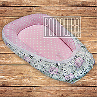 Кокон позиционер гнёздышко 85х55 см люлька ограничитель для сна новорожденных малышей младенцев 4760 Розовый