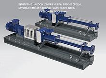 Промислове обладнання (насоси гвинтові, відцентрові, редуктори)