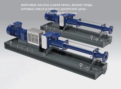 Промышленное оборудование (насосы винтовые, центробежные, редукторы)