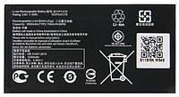 Аккумулятор ASUS B11P1415 (1600 mAh). Батарея ASUS B11P1415 для  ZenFone Go. Original АКБ (новая)