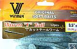 Силиконовая съедобная приманка Worm Tail (Червяк), TBR-005, цвет 007, 12шт., фото 2