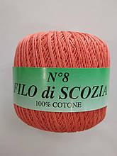Пряжа Фило ди скозия №8 коралл 159