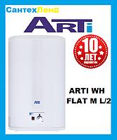 Водонагреватель ARTI WH FLAT M 100L/2  Вертикально-Горизонтальный