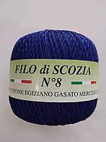 Пряжа Фило ди скозия №8 синий 908