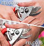 Оновлена лінійка секаторів Фелко: з фіксованою (FELCO 14) і з ручкою, що обертається (FELCO 15)