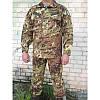 Военная одежда для мужчин Vegetato Италия Новая