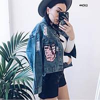 Женская короткая джинсовая куртка 44(51), фото 1