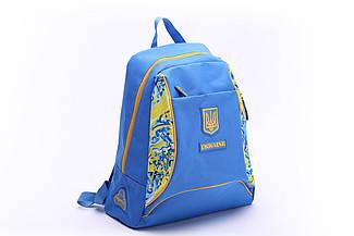 Рюкзак Р26/3  с символикой Украины