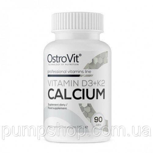 Кальцій+Д3+К2 Ostrovit Vitamin D3+K2 Calcium 90 таб.