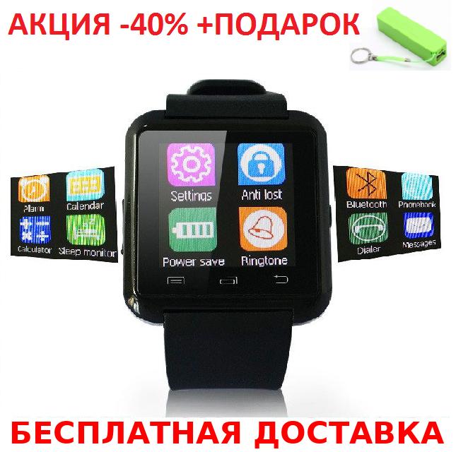 Умные смарт часы телефон с GPS Smart Baby Watch U8 Original size часы телефон GPS трекер+Повер банк