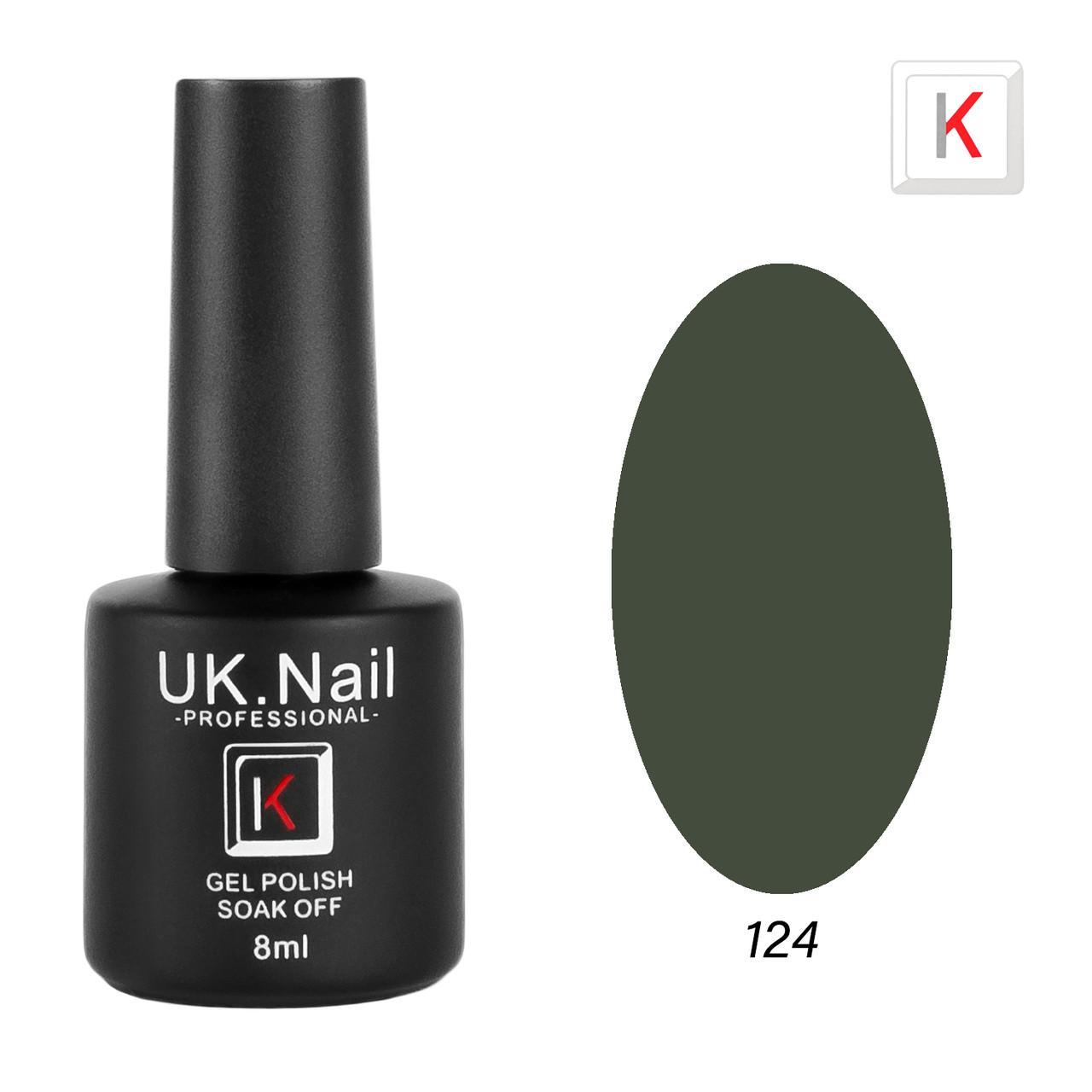 Гель-лаки UK.Nail 8 мл №124