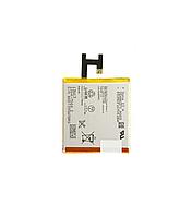 Аккумулятор Sony C6603 Xperia Z (1264-7064.2) 2330 mAh Original