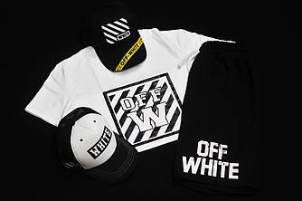 Спортивный костюм Off-White ( в стиле Офф Вайт )