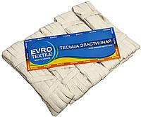 Резинки бельевые (5m/10шт) бежевые, тесьма эластичная хлопок 100%