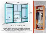 Гостиная-купе Наоми с нишей под ТВ (Мебель стар) 2700х550х2200, фото 3
