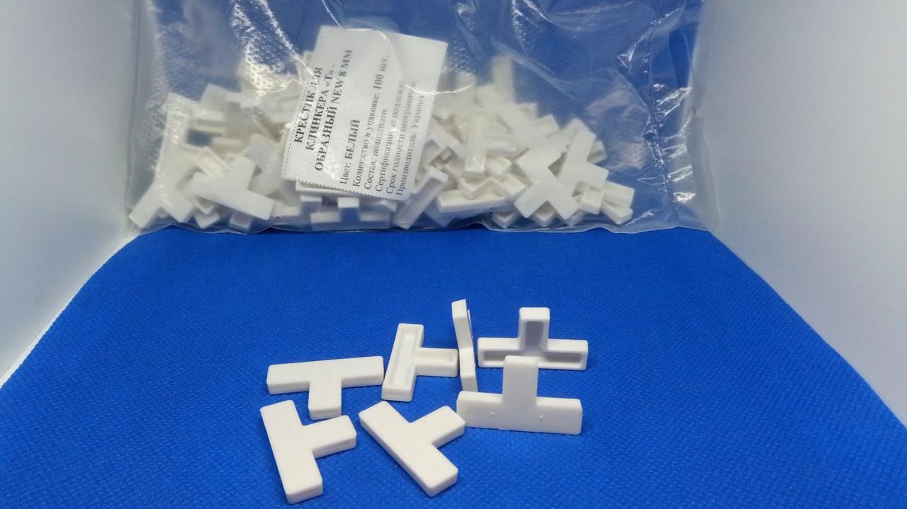 """Крестик для клинкера Т-образный белый """"NEW"""" 8 мм (100 шт/пачк)"""