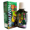 Иммувин Cироп Джуниор (Nupal Remedies), 250 мл - иммуностимулятор и противовирусное средство, фото 2