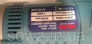 ✔️ Ударний дриль AL-FA ALID-250 Гарантія 1 рік 1550 Вт, фото 2