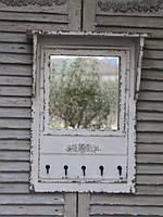 Зеркало Campiolo Home 56x36x13 см