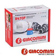 Комплект для підключення радіаторів, кутовий 1/2х16 Giacomini