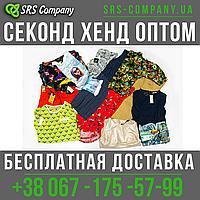 90982a4f22a124 Детский секонд хенд оптом в Украине. Сравнить цены, купить ...