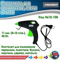 Пистолет электрический для клея 11 мм., 40 Вт. FAVORIT (12-100)