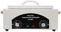 Сухожаровой шкаф CH 360 T для стерилизации маникюрных инструментов