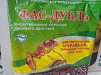 Инсектицид для уничтожения муравьев, клопов, блох, тараканов Фас-дубль 125 грамм, Агровит, Россия